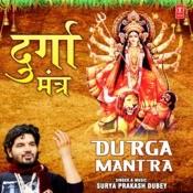 Durga Mantra Song