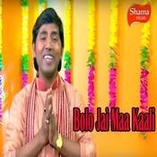 Bolo Jai Maa Kaali Song