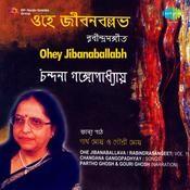 Ohey Jibanaballabh Vol 1 Songs