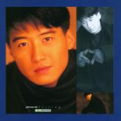 Back To Black Series Wo De Gan Jue Songs