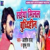 Saiyan Milal Budhihin Song