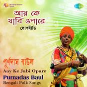 Aay Ke Jabi Opare Songs
