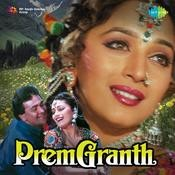 Prem Granth Songs