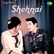 Shehnai Songs
