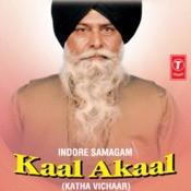Kaal Akaal(Kath Vichaar) Songs