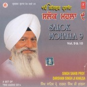 Slok Mohalla-9 [Live Recording At Gurudwar Singh Sabha, Punjabi Bhag Vol.10 Songs
