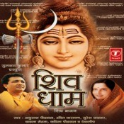 Shiv Dhaam Songs