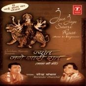 Jyot Jage Saari Raat Songs