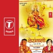 Sheranwali Songs