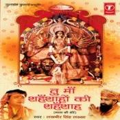 Tu Maa Shahenshahon Ki Shahenshah Songs
