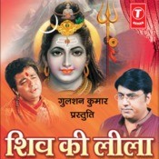 Shiv Ki Leela Songs