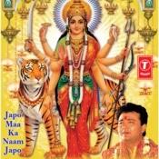Japo Maa Ka Naam Japo Songs