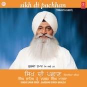Sikh Di Pachhaan Songs