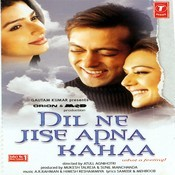 Yeh Dil To Mila Hai Song