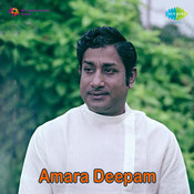 Amara Deepam Songs