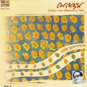 Legends Rabindra Sangeet Hemanta Mukherjee Volume 2 Songs