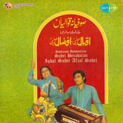 Soofiyana Qawwaliyan - Sabri Beradaran Songs