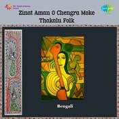 O Chengra Moke Thakalu Songs