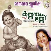 Kannanam Unni Vol - I Songs