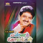 Vanna Kolangal (S.Ve.Shekhar) Songs