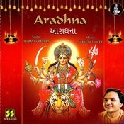 Aradhna Songs