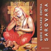 Sarovara Songs