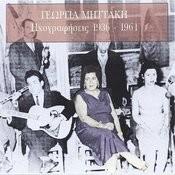 Georgia Mittaki, A Great Greek Folk Singer - Recordings 1936-1961 Songs