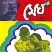 Megh Songs