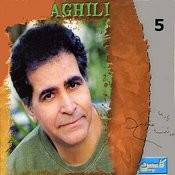 Houshmand Aghili, Vol. 5 - Persian Music Songs