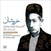 Khorooshan (Clamorous)-Darvish Khan Tar Playing Method Songs