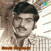 Ganda Bherunda Songs