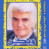 Best Of Viguen - Persian Music Songs