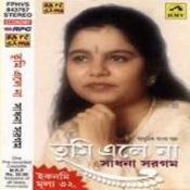 Tumi Ele Na - Sadhana Sargam  Songs