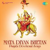 Vaishno Mata Diyan Succhiyan Bhetan (punjabi Devotional) Songs
