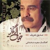 Khiyal Angiz(Persian Classical Music) Songs