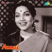 Annai Songs