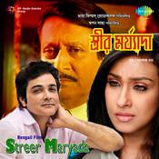 Streer Maryada Songs