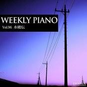 Suirouden Feat. Maho Fukami Song