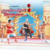 Sonnal Thaan Kaadhala Songs