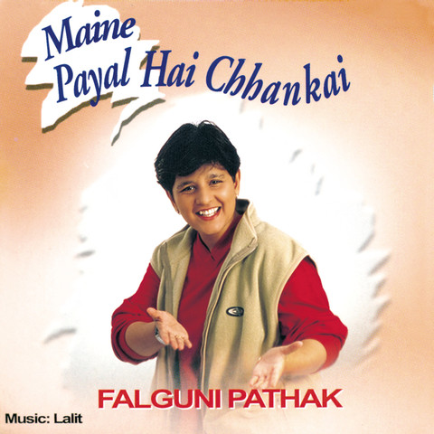 tune payal hai chankai mp3 free download
