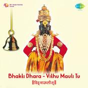 Bhakti Dhaara Vithu Mauli Too 2 Songs