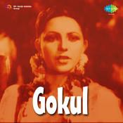 Gokul Songs