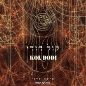 Kol Dodi Songs
