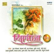 Nisarga Raja Vol 3 Songs