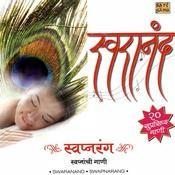 Aala Swapnancha Adhumas Song