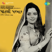Patli Parmar Songs