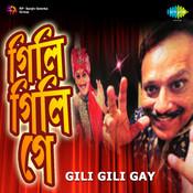Gili Gili Gay Songs