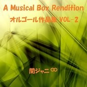 A Musical Box Rendition Of Kanjani Eight Vol. 2 Songs