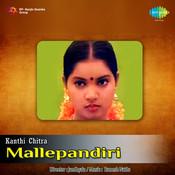 Mallepandiri Songs