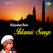 Malayalam Basic Muslim Interest Songs Songs